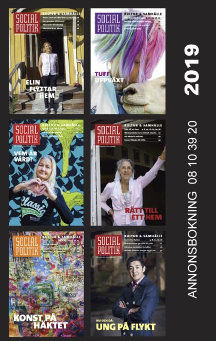 Annonsprislista 2019